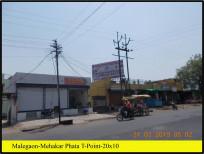 Nr. Bus Stand Loni Phata Main Market Rd
