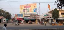 On Chatrapati Shivaji Complex Nr Jaistamb Sq