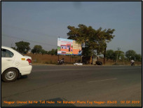 Umred Road Toll Naka Nr.Bahadura Phata fcg To Enterance Nagpur City