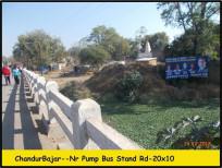 Chandur Bazar Nr. Pump Bus stand Rd
