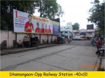 Dhamangaon Opp.Railway Station