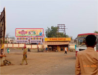 Bus Stand Fcg To NGP Platform UPPER