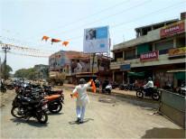 Rajiv Gandhi Chowk Fcg Entrance Rd