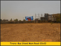 Nr. Bus Stand Fcg To Gondia (LEFT SIDE)
