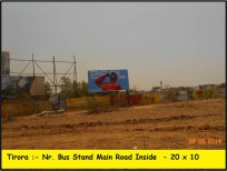 Nr.Bus Stand Main Rd Fcg To Adani Plant