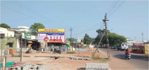 ARMORI -Main Road Fcg To Bus Stand (BACK SIDE )