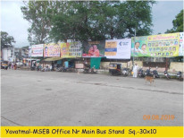 MSEB Office Nr. Main Bus Stand Square