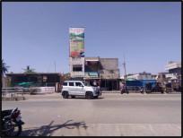 Arni Naka Opp. Date College Road