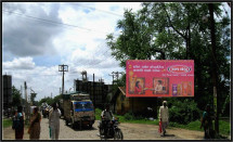 Railway Crossing Bus Stand Road Fcg To corporation Office