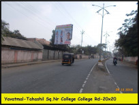 Fcg To Tehsil Office College/Godani Road