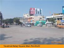 Netaji Square Main Market Fcg To NGP Road