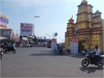 SBI Square Dhamangaon Rd Fcg SBI Bank