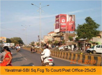 SBI Square fcg to Court/ Post Office