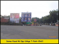 Nr.Bus Stand Pusad Rd Opp. College T-Point