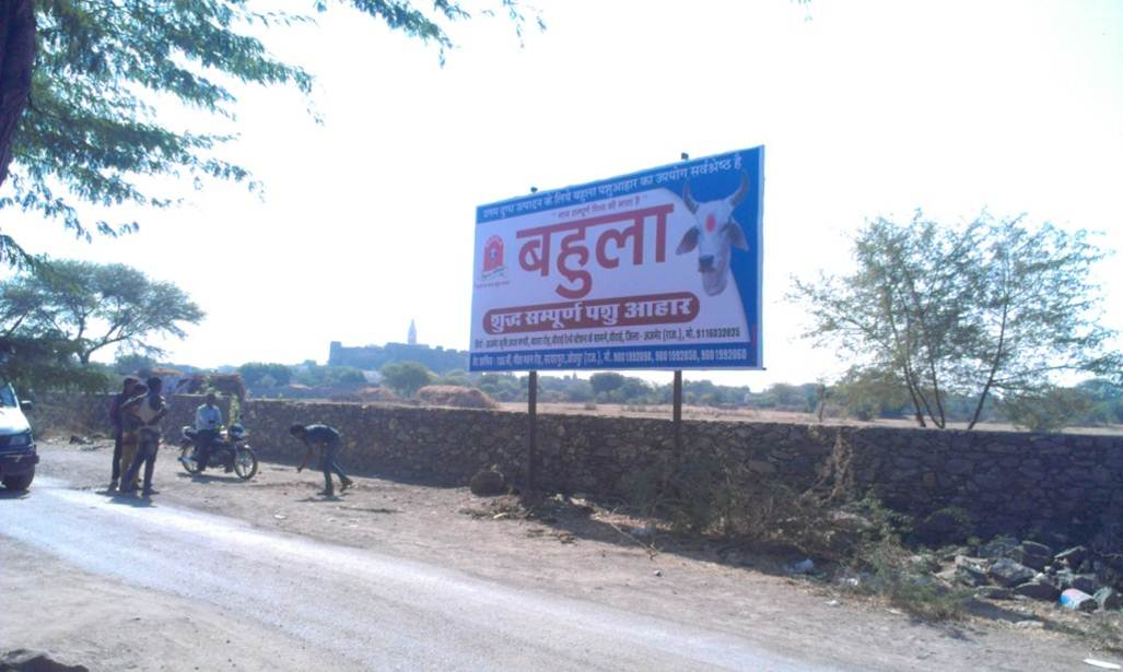 Dhashuk entry point, Ajmer