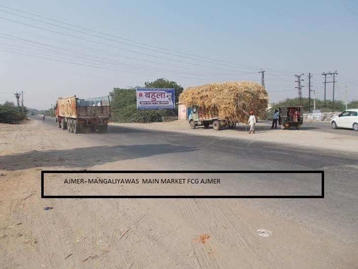 Near magaliyawas main market, Ajmer