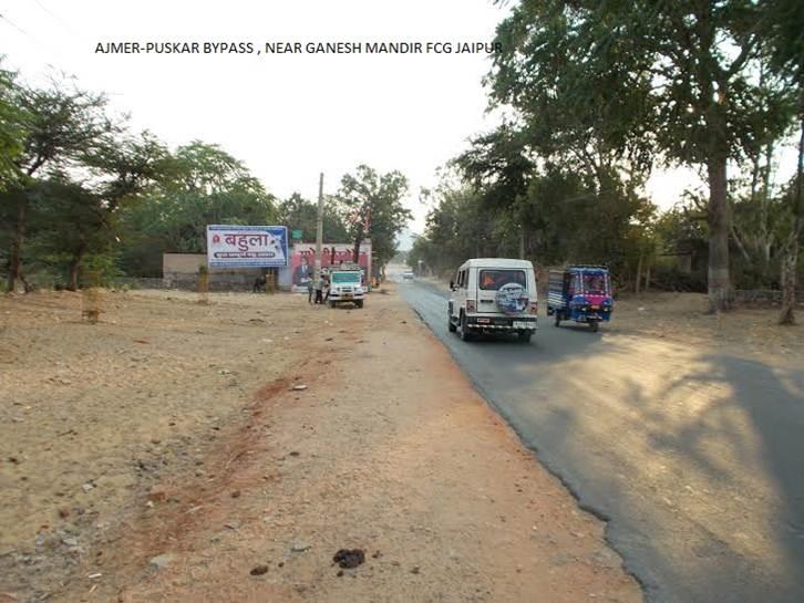 Puskar byepass near ganesh temple, Ajmer