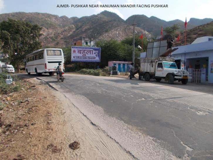 Puskar near hanuman mandir, Ajmer
