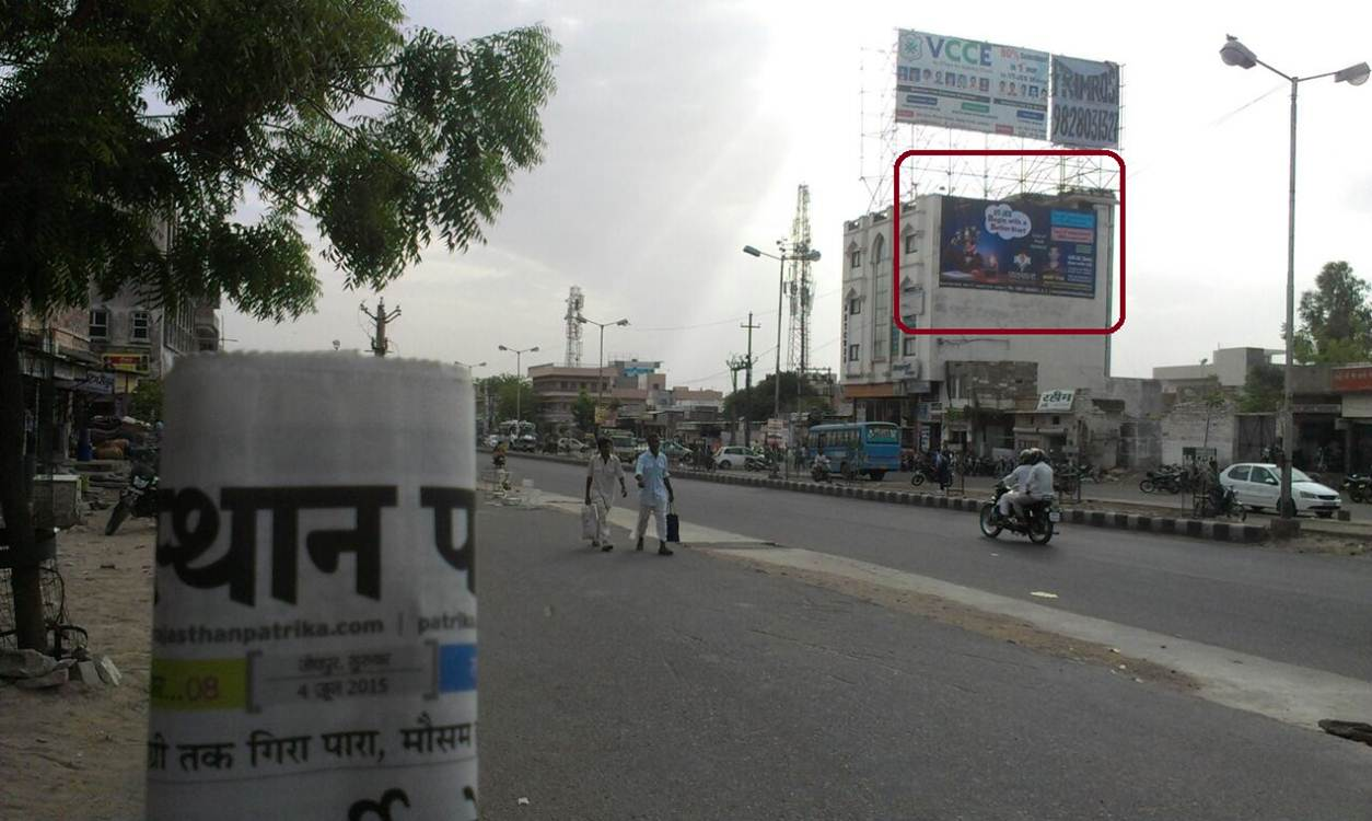 Wall Wrap Branding in city, Jaipur