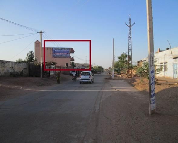 Wall Rap IB Branding Rural, Jaipur