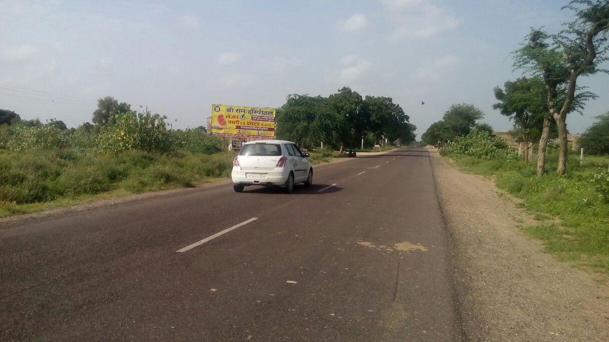 Near Govt. Hospital, Ahore