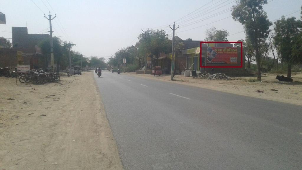 Jodhpur Circle, Ahore