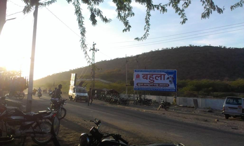 Ramnagar, Ajmer