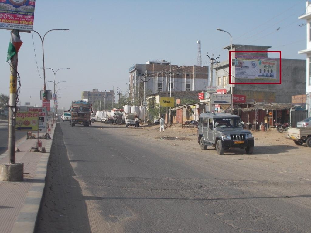 Near Balaji Hospital, Barmer