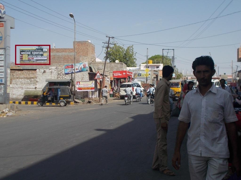 Near Chohtan Circle Opp. Railway Fatak, Barmer