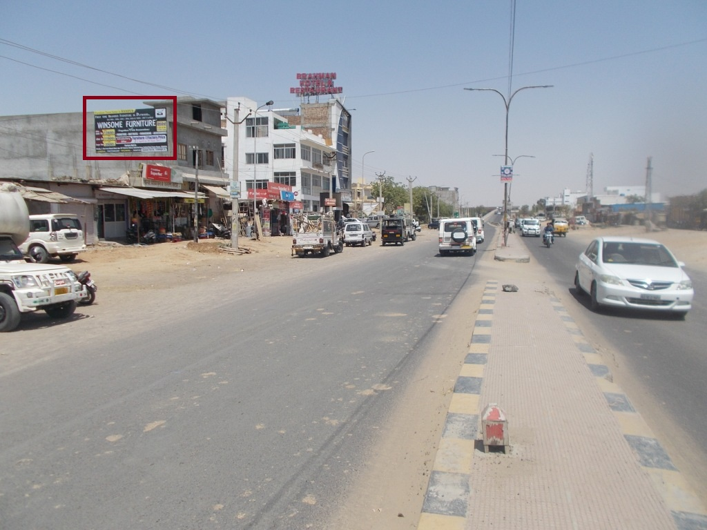 Near Gadra Chowk, Barmer