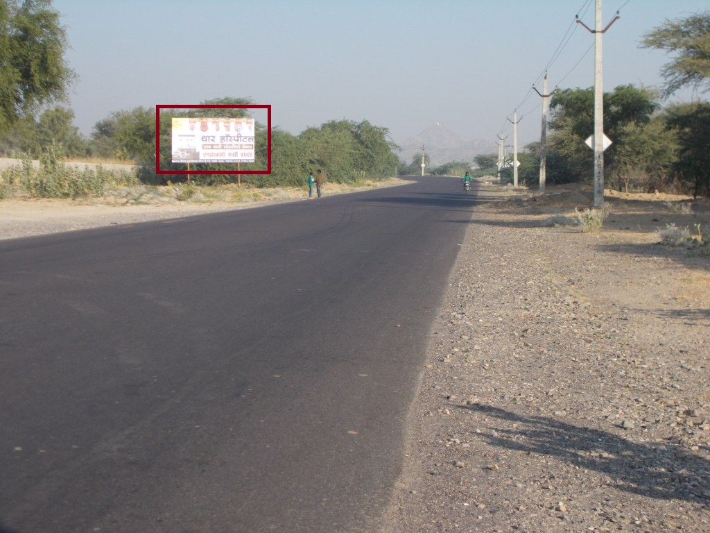 chohatan, Dhoribanna Road, Barmer