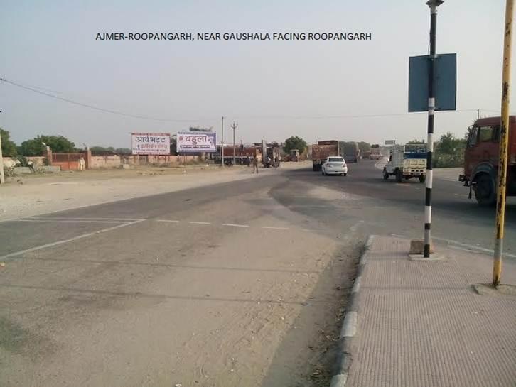 Roopangarh Near gaushala, Ajmer