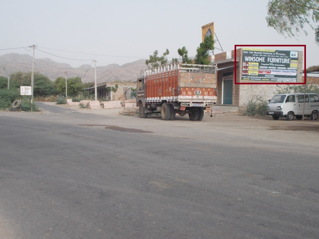 Bhadrajun Jodhpur Road, Bhadrajun