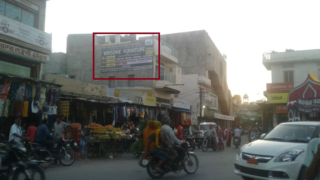 Laxmi Cinema Hall Ke Samne, Bilara