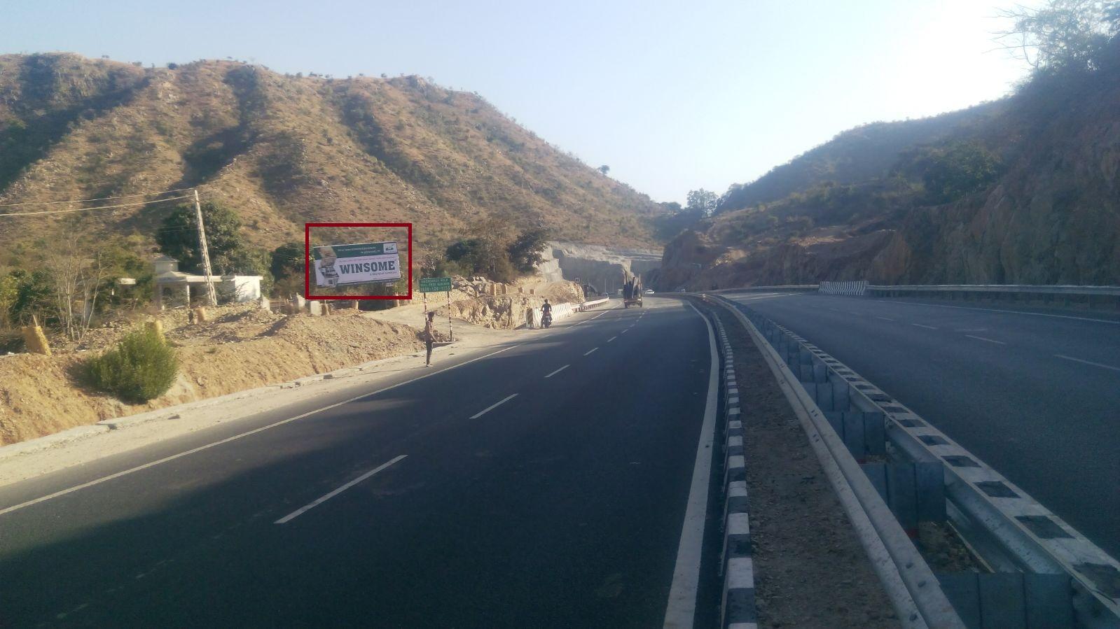 Nathdwara Road, Chirawa