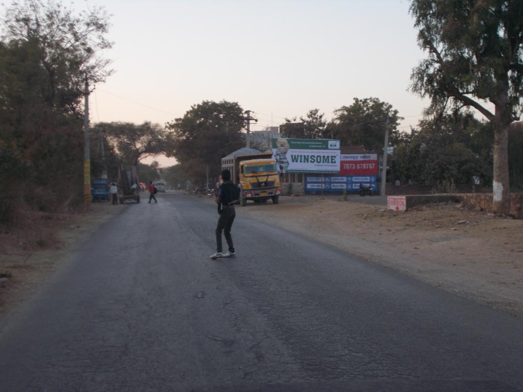 Banswara Road Opp Gram Panchayat, Dakan Kotra