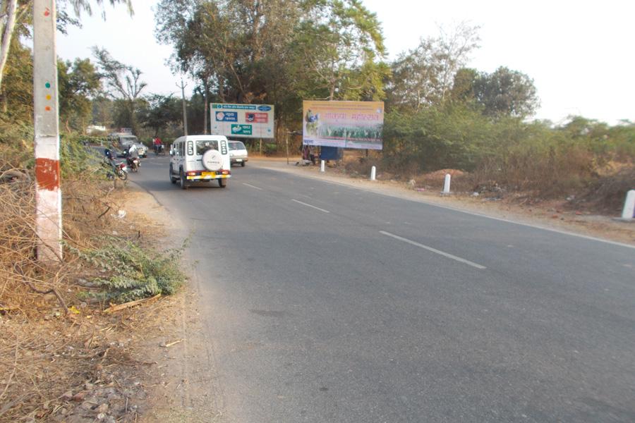 Entrance Dungarpur, Dungarpur