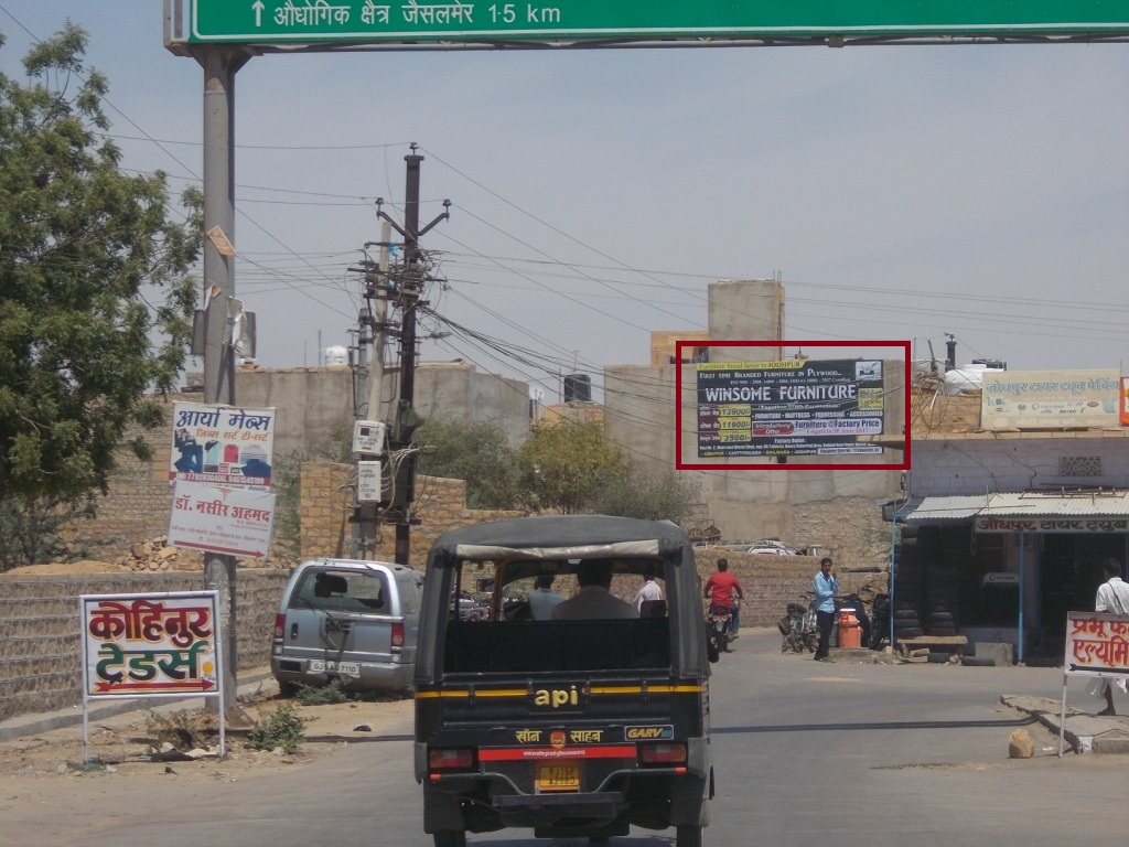 Near Hanuman Chowk, Jaisalmer