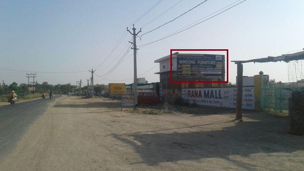 Bus Stand Road, Jaitaran