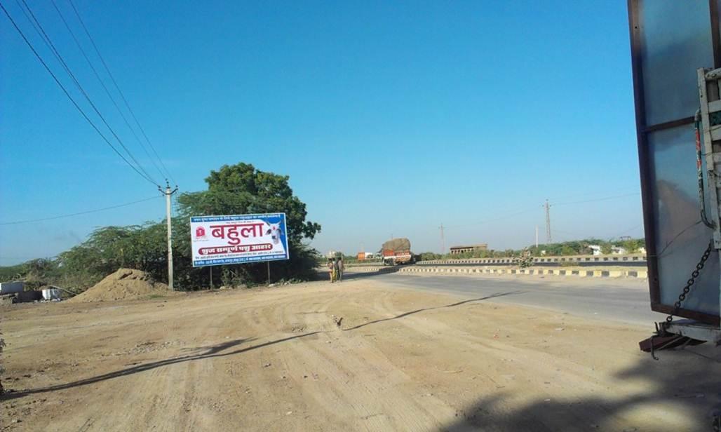 Vijaynagar Main highway, Ajmer