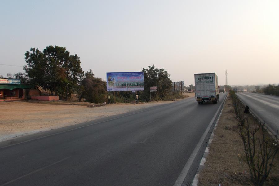 Entrance Kherwara, Kherwara