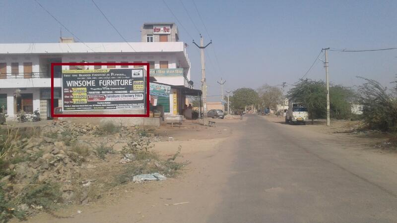 Priya Hotel, Nagaur