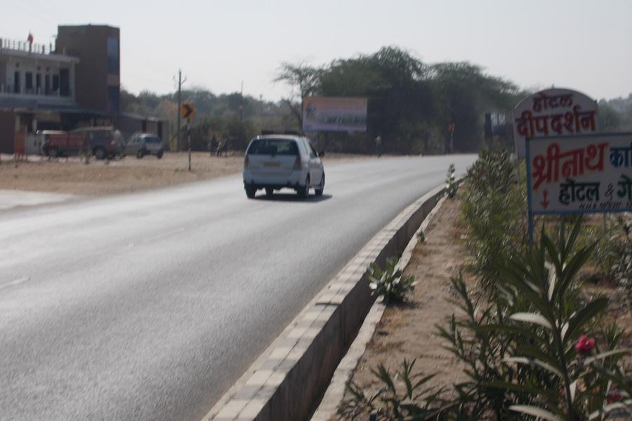 Entrance Nathdwara, Nathdwara