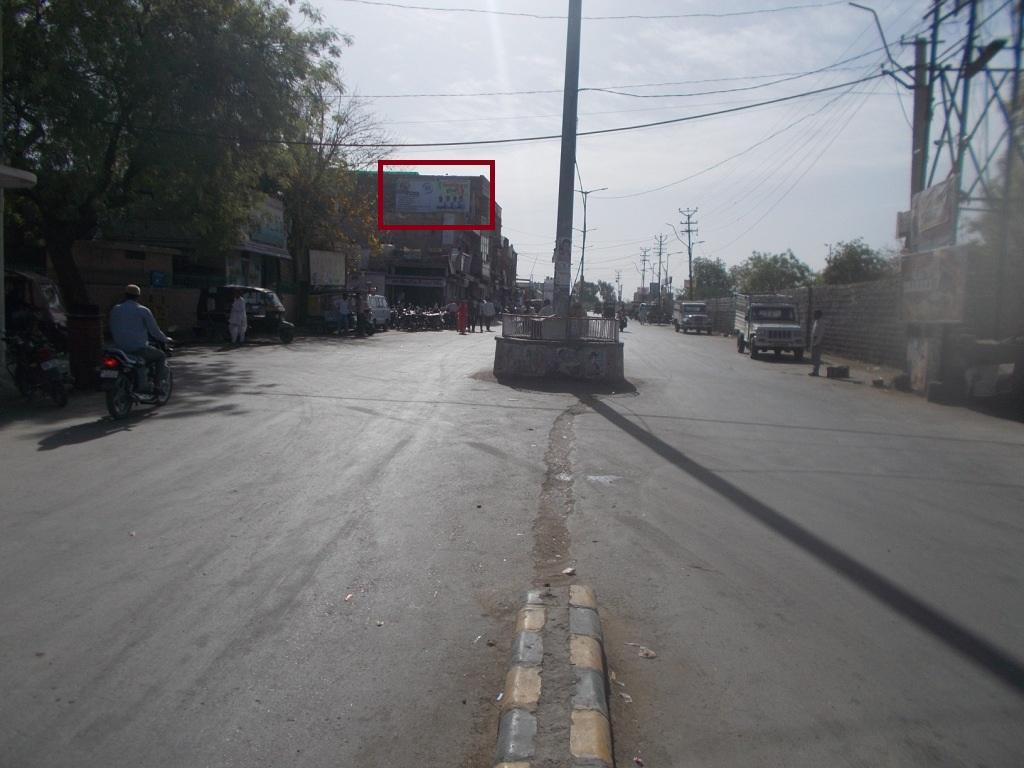 Near Sarkari Hospital, Phalodi