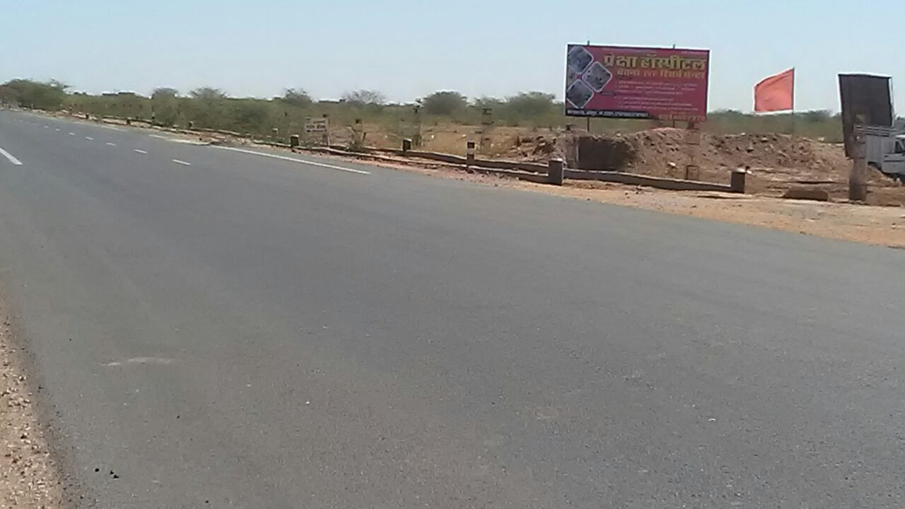 Near HP Petrol Pump, Pokhran