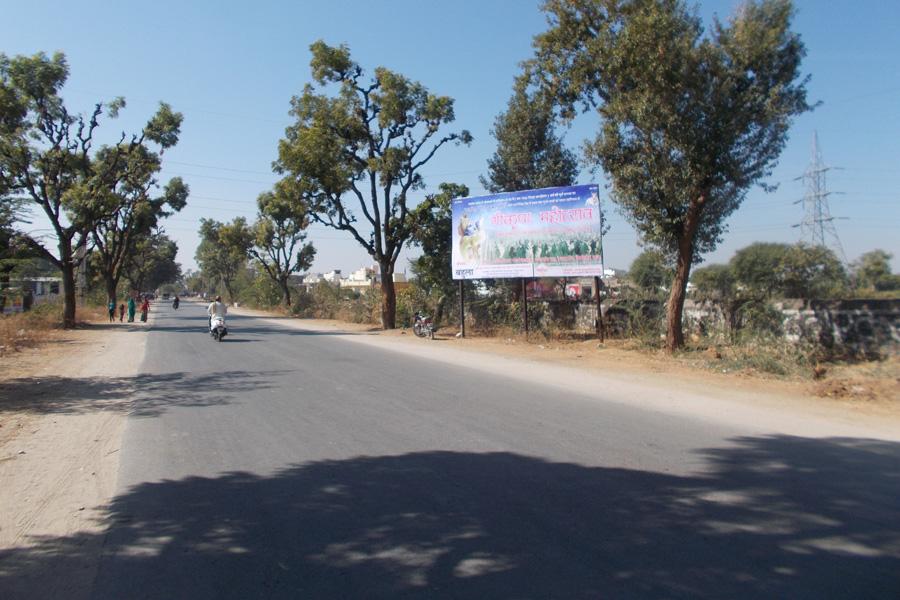 Entrance Rajsamand, Rajsamand