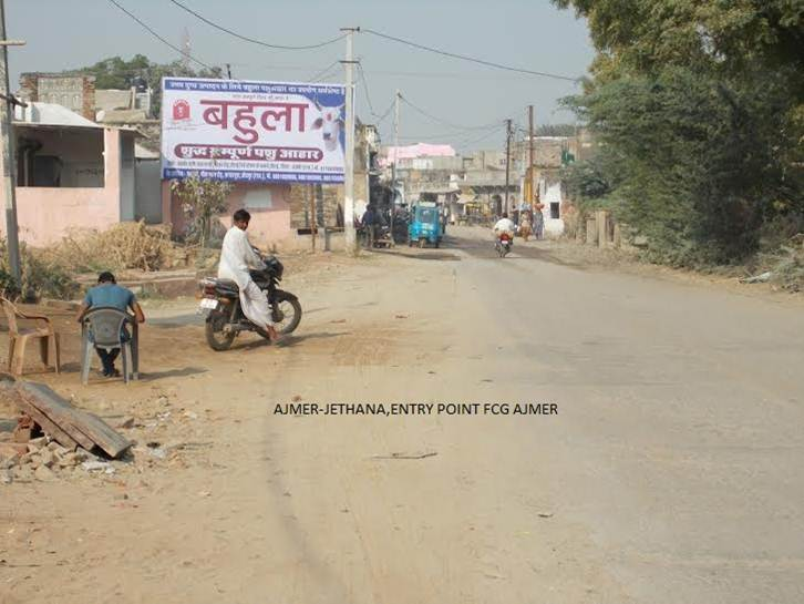 Jethana ajmer entry Point, Ajmer