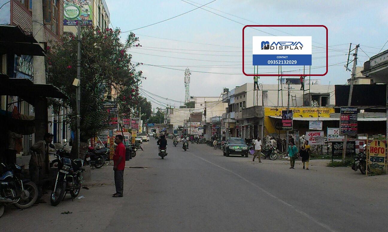 Near JK Mod, Rajsamand