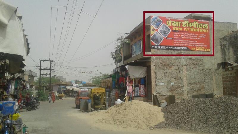 Sadar Bazar, Rohet