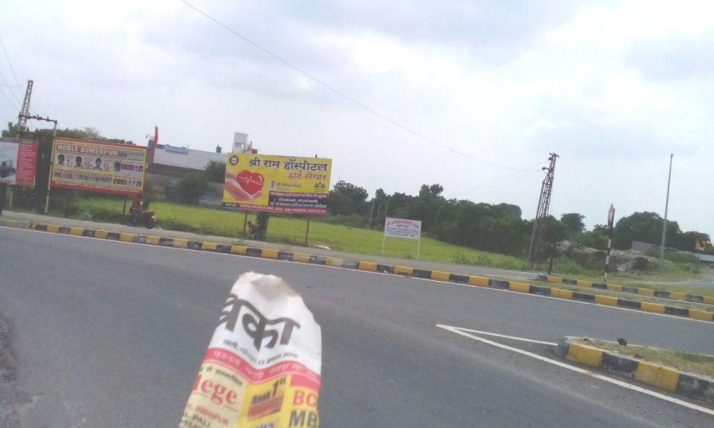 Jodhpur Highway, Sumerpur